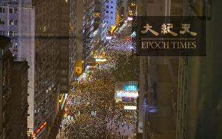 """港人涌入蔡英文脸书留言""""别让台湾变成第二个香港"""""""