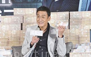 梁家輝6月11日在台北出席電影《追龍II:賊王》記者會