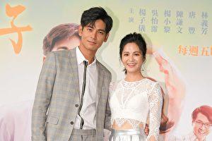 台剧《天之蕉子》将在本周上档,男女主角杨子仪(左)、吴怡霈