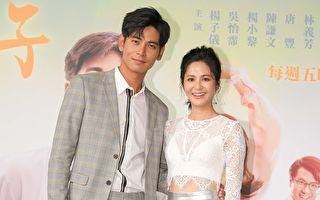 《天之蕉子》主演出席首映 吳怡霈為戲摔斷牙