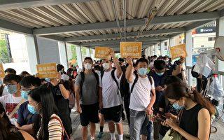 【反送中】立法会取消今会议 民阵拟再游行