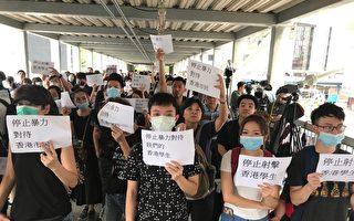 中共若镇压港民抗议 美或改变香港特殊待遇
