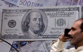台对外资产创新高 蝉联全球第5大净债权国
