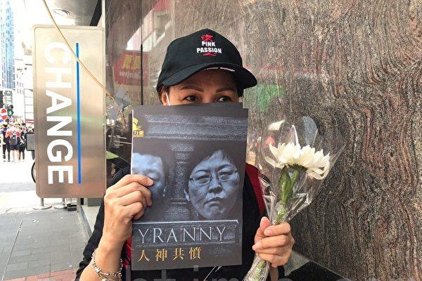 【6.16游行】母亲悲愤谴责开枪:为子女再上街