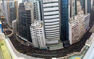【更新】香港6.16游行 民阵公布近两百万人