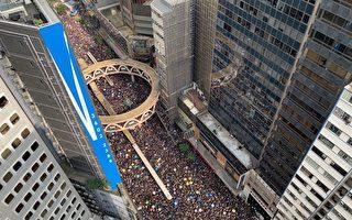 组图3:空拍香港6.16反送中 声势浩大