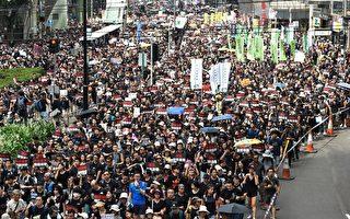 【6‧16反送中直播1】香港大游行人潮汹涌