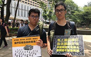 【6.16反送中】青年手持白花走上街头抗议