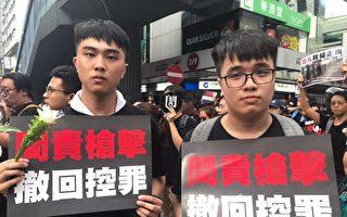 【6.16反送中】親歷6.12大學生:目睹布袋彈橡膠彈擊昏市民