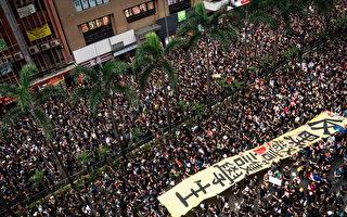 港警对暴动定性转口风 民众质问:谁是暴徒