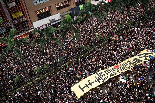 反送中遊行,香港
