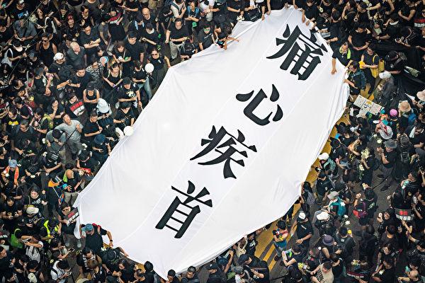200万港人上街抗议恶法 各界谈对大陆的启示