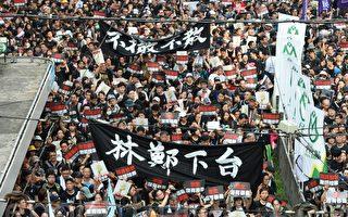 胡春華訪英 英首相梅將提出香港反送中