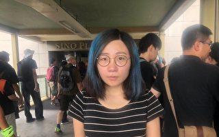 絕食反惡法 大學助教再上街:用愛守護香港
