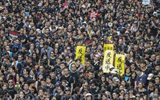 【新闻看点】200万港人反送中 四大启示