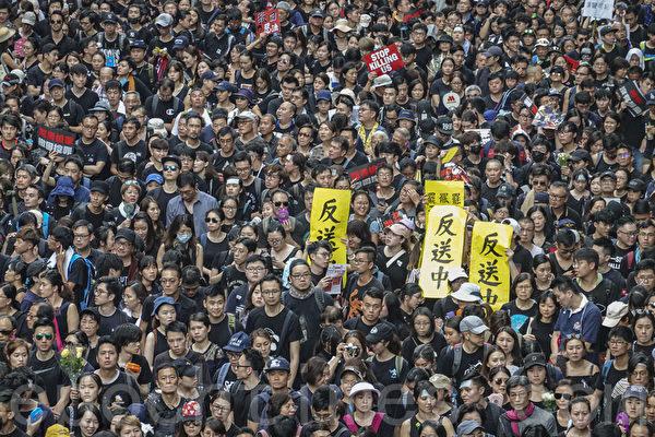 王赫:港人抗擊「送中」的四大戰略效應