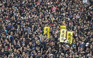 """戈壁东:""""送中""""恶法是中共攻陷香港民主社会的最后杀手"""