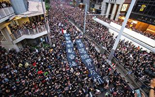 大陆留学生致香港同胞书