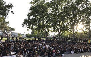 支援香港「反送中」 舊金山灣區400人再集會