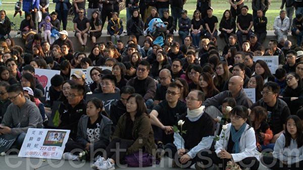 """支援香港""""反送中"""" 旧金山湾区400人再集会"""