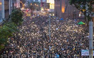 G20前港府沉默 港人集会、登广告吁国际关注
