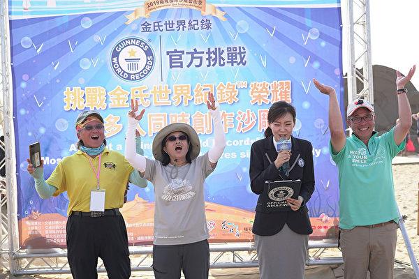 310同時創作沙雕海豚 台灣破吉尼斯紀錄