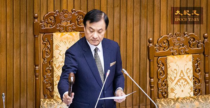 台修國安法 為中共發展組織至少關7年罰1億