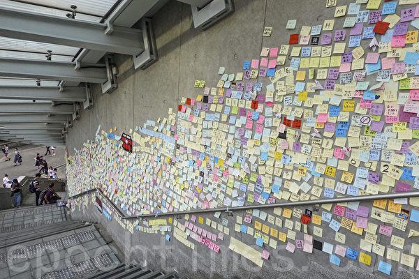 組圖:港府總部「連儂牆」見真實民意