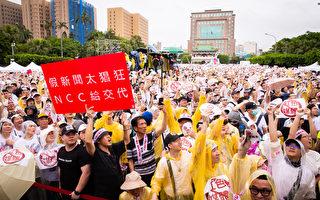 台立委:紅色媒體是中共在台的遊說團體