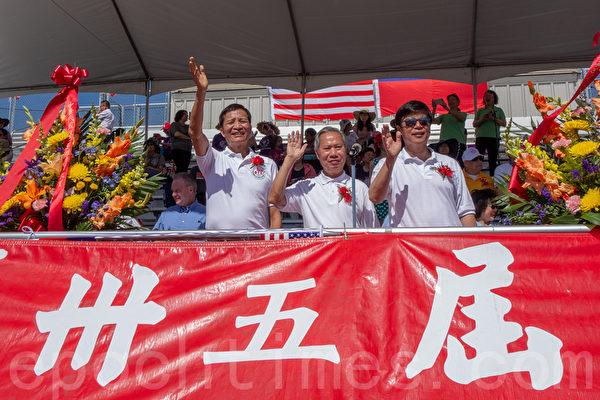 第35屆舊金山灣區華運會開幕 兩千多名僑胞熱情參與