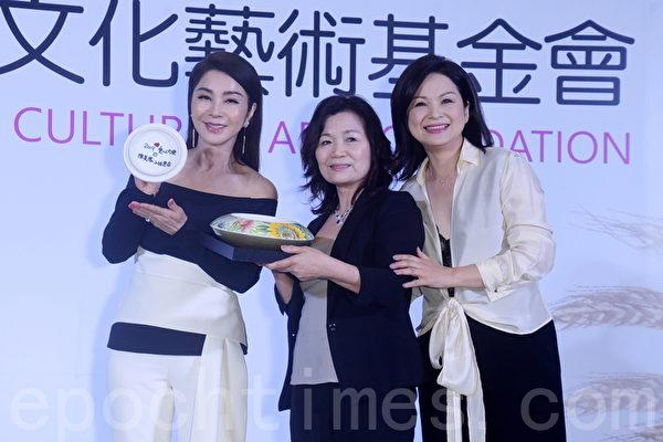 「桂田文化藝術基金會」創建暨文化藝術新銳創作徵案記者會