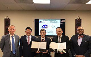 台美出入境合作  簡化專機第三國行李安檢