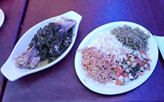Khyber Pass餐馆 阿富汗原汁原味