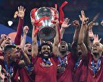 利物浦擊敗熱刺 14年後再登歐洲之巔