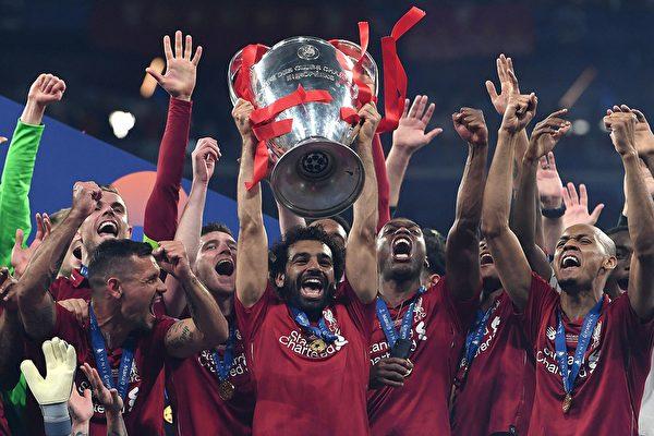 利物浦擊敗熱刺 14年後再登上歐洲之巔