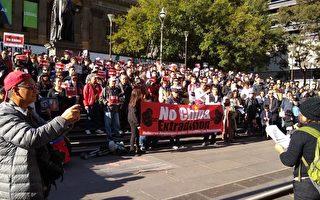 澳洲多城数千港人上街声援反送中恶法