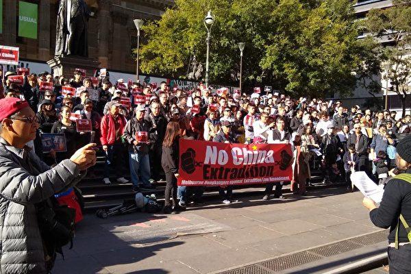 澳洲多城數千港人上街聲援反送中惡法