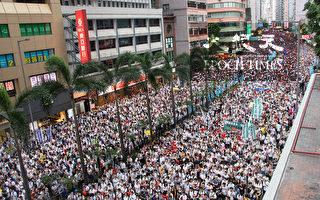 促撤送中條例 103萬港人大遊行創歷史