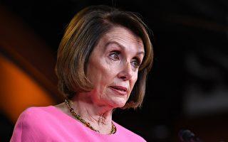 美众院议长佩洛西发声明支持港人反修例