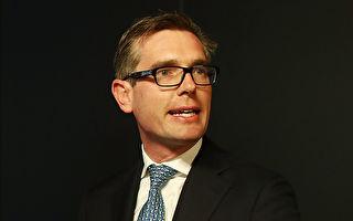 澳大利亚新州财政厅长佩罗泰特(Dominic Perrottet)