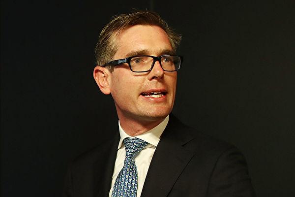 澳大利亞新州財政廳長佩羅泰特(Dominic Perrottet)