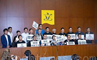 民主派不滿暫緩修例 民陣遊行促林鄭下台