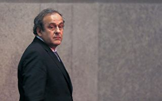 涉嫌2022年世界盃申辦醜聞 普拉蒂尼被捕