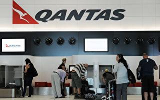 32年來 澳航對飛行積分制度進行首次改革