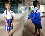"""柬埔寨五歲男孩耿(NT Keng)要上學,而家里繳完學費后已經沒錢買書包了,于是爸爸親自為他縫制了超經典的尼龍繩背包,網友贊""""好感動又好時尚!""""(Sophous Suon/大紀元合成)"""