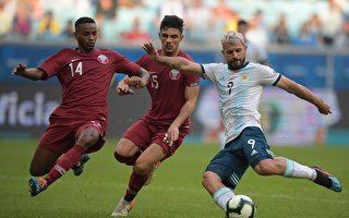 美洲杯:阿根廷再收大禮 第二出線避開巴西