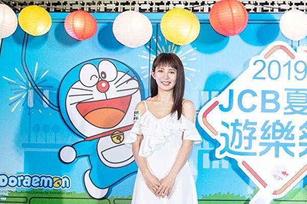 "2019""JCB夏日游乐祭""郭书瑶"