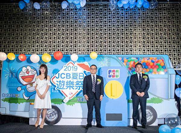 "2019""JCB夏日游乐祭""活动嘉宾郭书瑶"