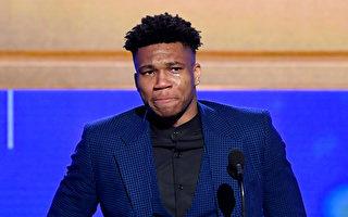 """NBA""""字母哥""""当选MVP 一超级巨星升起"""