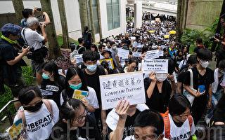 逾千港人到G20国领事馆请愿 促施压中共